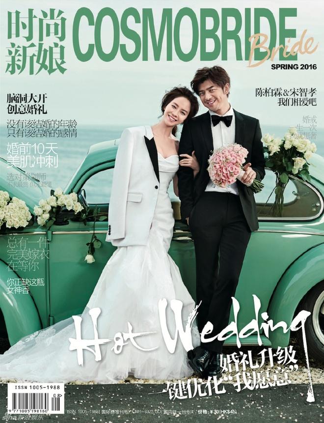 Song Ji Hyo va Tran Ba Lam nhu vo chong son tren tap chi hinh anh 8