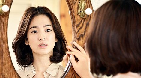 Vi sao Song Hye Kyo la my nhan so 1 man anh Han Quoc? hinh anh