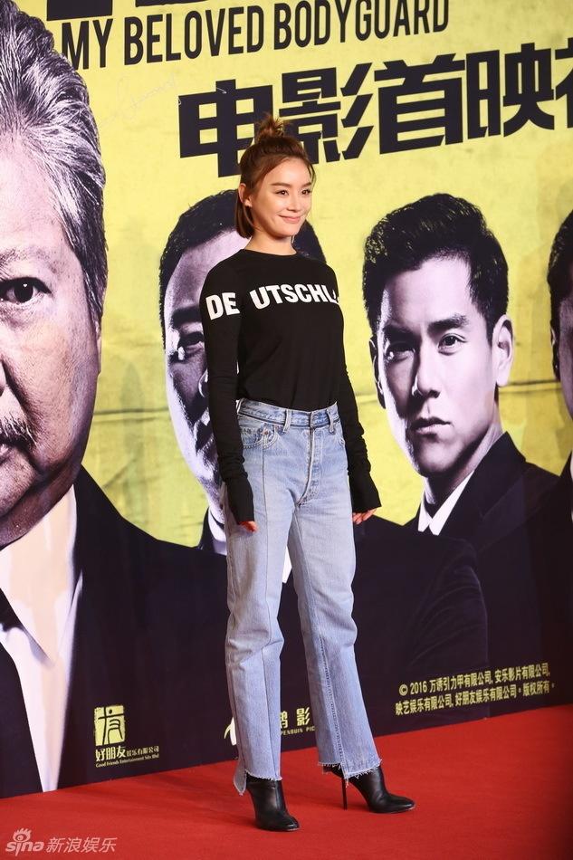 Hong Kim Bao an can chinh vay cho vo tren tham do hinh anh 7