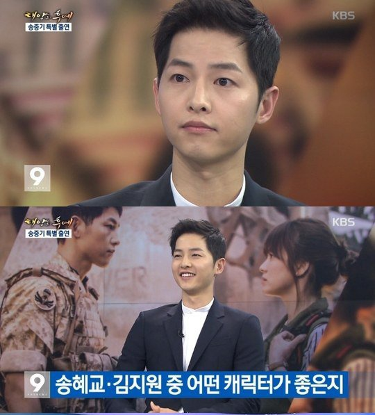 Song Joong Ki trong Hau due mat troi anh 1