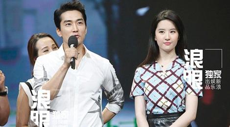 Luu Diec Phi im lang truoc tin chia tay Song Seung Hun hinh anh