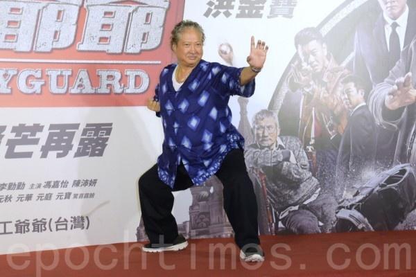 'Khong ai muon xem canh nong cua Hong Kim Bao' hinh anh 2