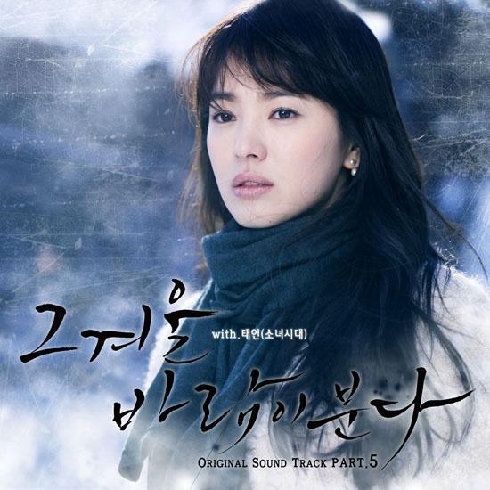 Nhung dau an cua Song Hye Kyo truoc 'Hau due mat troi' hinh anh 11