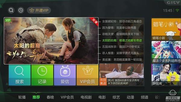 phim Han thay doi khi chieu o Trung Quoc anh 1