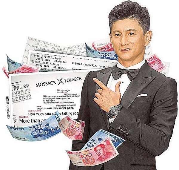 Ngo Ky Long cung co ten trong 'Tai lieu Panama' hinh anh 1