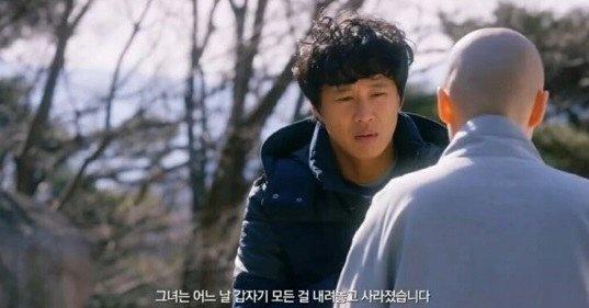 'Co nang ngo ngao 2': Vai cua Jeon Ji Hyun thanh ni co hinh anh 1
