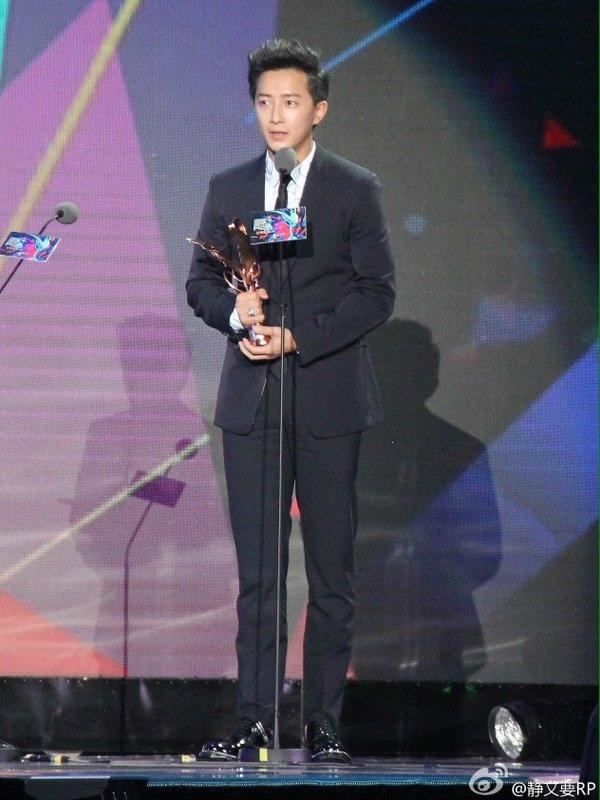 Han Geng cam on SM o le trao giai hinh anh 1