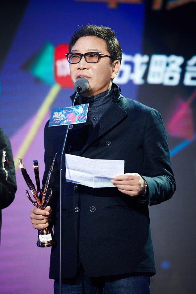 Han Geng cam on SM o le trao giai hinh anh 2
