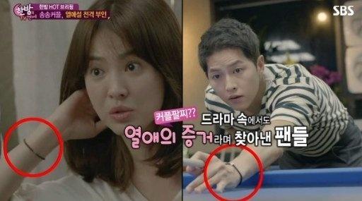 Song Hye Kyo: 'Toi hanh phuc khi Song Joong Ki goi dien' hinh anh 2