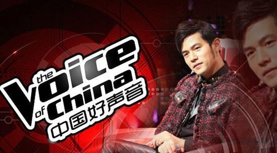 The Voice Trung Quoc thach thuc 'cha de', ra tiep mua 5 hinh anh 1