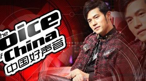 The Voice Trung Quoc thach thuc 'cha de', ra tiep mua 5 hinh anh