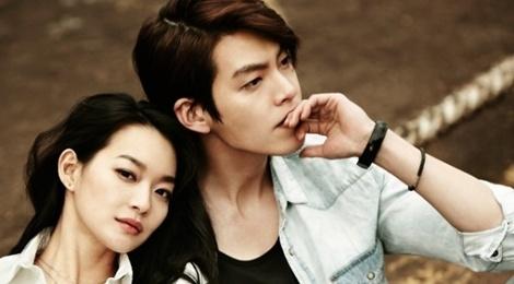 Kim Woo Bin va Shin Min Ah hen ho toi sau tin don chia tay hinh anh