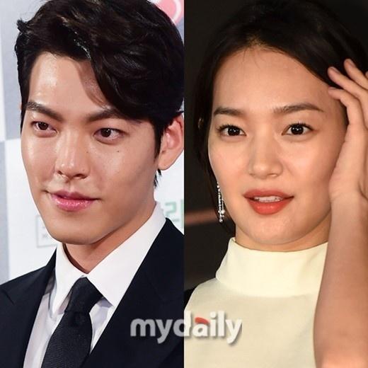 Kim Woo Bin va Shin Min Ah hen ho toi sau tin don chia tay hinh anh 2