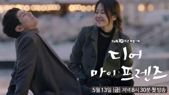 Go Hyun Jung bi tai nan bong hinh anh 2