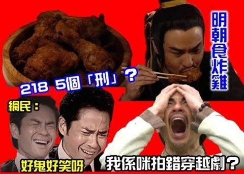 Nhung loi sai gay cuoi trong phim TVB hinh anh
