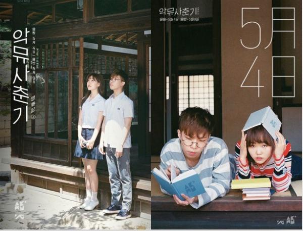 Jessica, AOA, Akdong Musician do suc nong thang 5 hinh anh 2