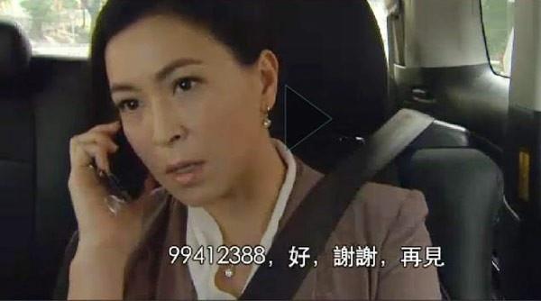 Nhung loi sai gay cuoi trong phim TVB hinh anh 9