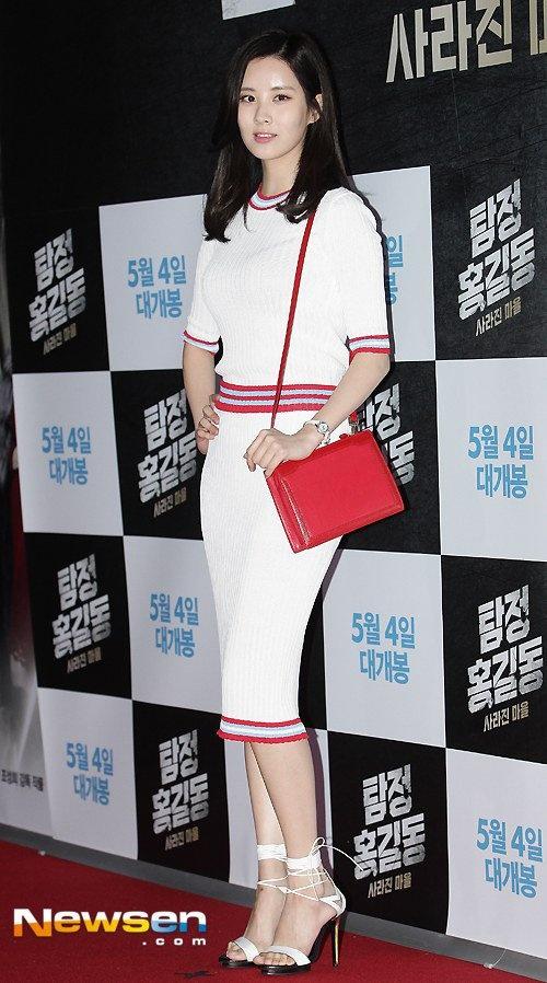 Seohyun (SNSD) thanh lich, Go Ara tang can hinh anh 2