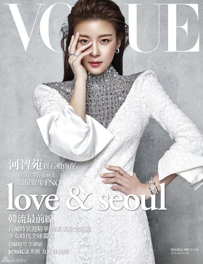 Ha Ji Won quyen ru tren trang bia Vogue hinh anh 1