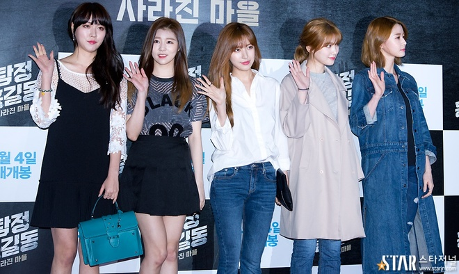 Seohyun (SNSD) thanh lich, Go Ara tang can hinh anh 6