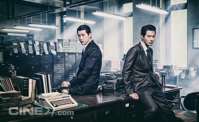 Jo In Sung lam cong to banh bao trong phim moi hinh anh 2