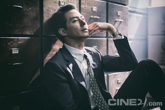 Jo In Sung lam cong to banh bao trong phim moi hinh anh 4