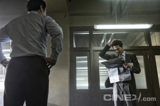 Jo In Sung lam cong to banh bao trong phim moi hinh anh 6