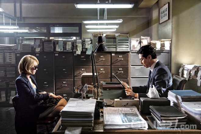 Jo In Sung lam cong to banh bao trong phim moi hinh anh 8