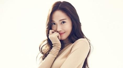 Jessica Jung thua nhan yeu bo cu Chung Han Dong hinh anh