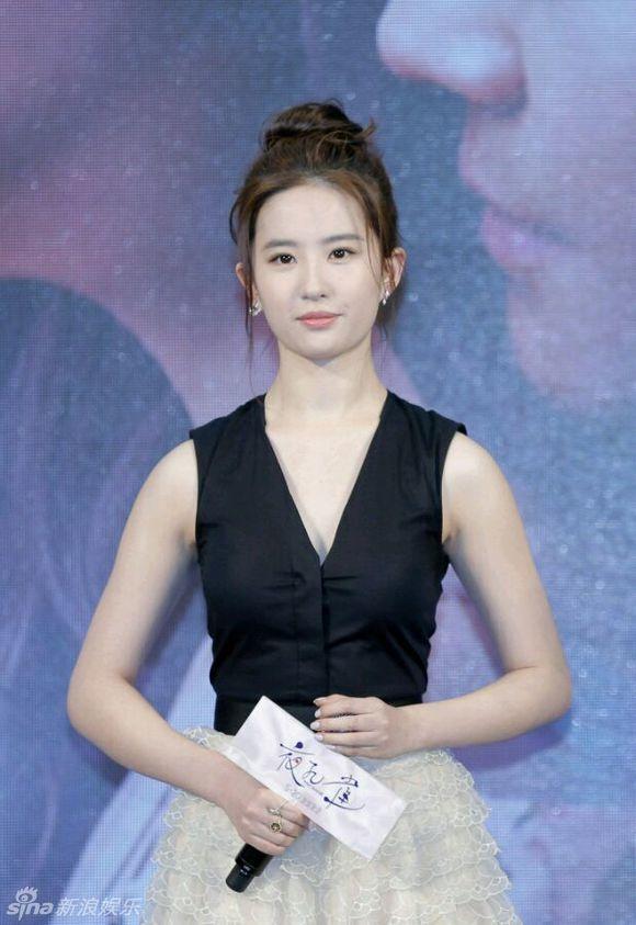 Song Seung Hun chu dong chia tay Luu Diec Phi hinh anh 2