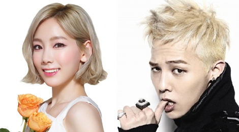 Taeyeon to chuc concert rieng, Big Bang huy show duong pho hinh anh