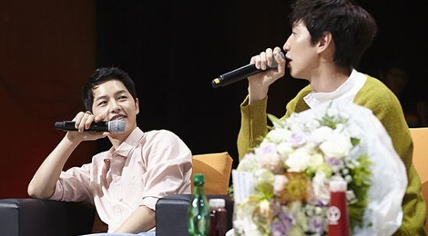 Song Joong Ki khong muon em gai hen ho Lee Kwang Soo hinh anh