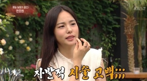 Ban gai Taeyang (Big Bang) dinh chinh tin don dao keo hinh anh