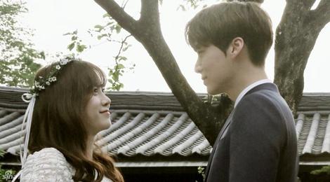 Anh hiem trong hon le khong vay cuoi cua Goo Hye Sun hinh anh