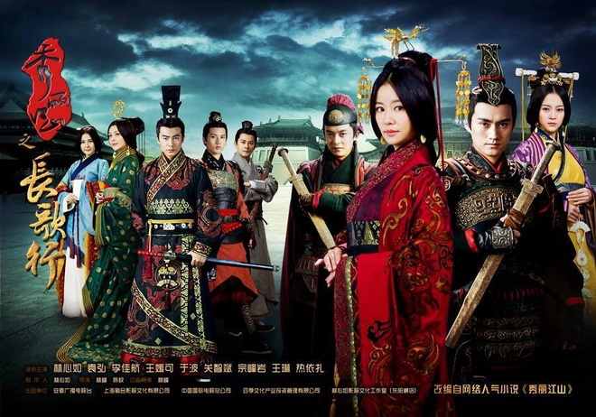 Phim cua Lam Tam Nhu bi ghe lanh anh 2