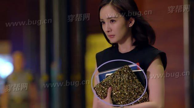 Loi ngo ngan trong phim hot nhat hien nay cua Duong Mich hinh anh 1