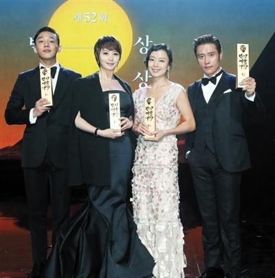 Song Hye Kyo co tinh ne mat tinh cu Lee Byung Hun hinh anh 2