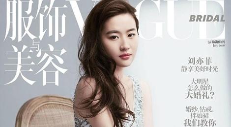 Luu Diec Phi lam co dau buon sau tin chia tay Song Seung Hun hinh anh