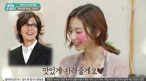Vo Bae Yong Joon kheo giau bung bau hinh anh 2