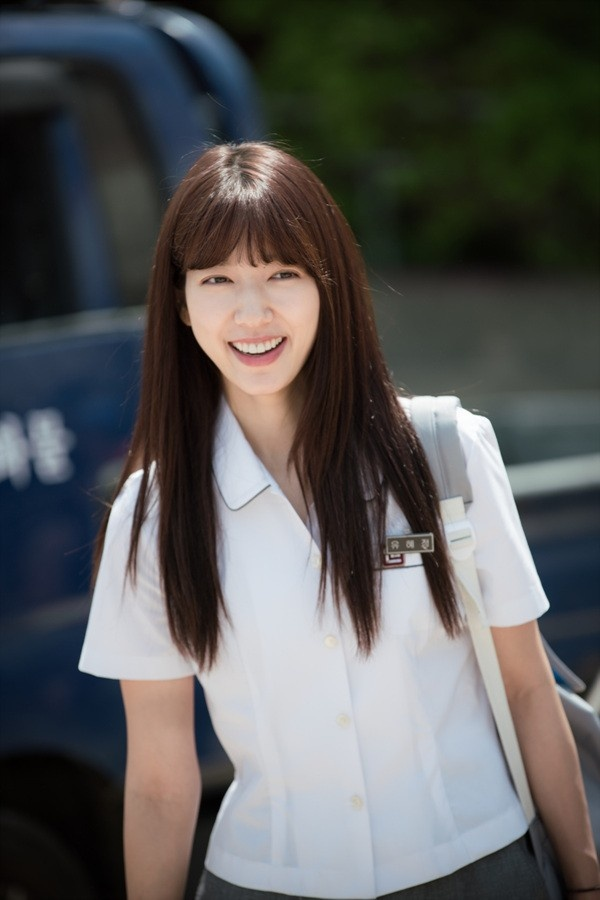 Park Shin Hye -  nu sinh dat gia cua man anh Han hinh anh 1
