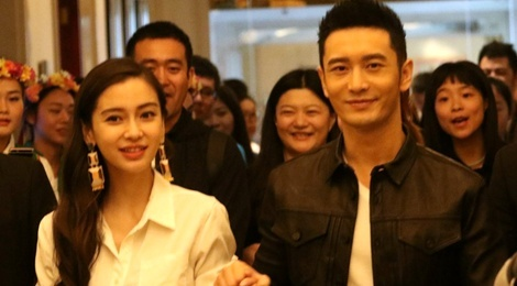 Huynh Hieu Minh ghen khi Angelababy om ban dien hinh anh
