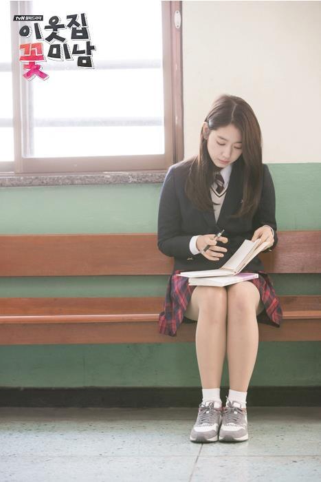 Park Shin Hye -  nu sinh dat gia cua man anh Han hinh anh 8
