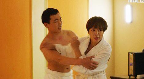 Phim cua Hwang Jung Eum bi len an vi trung ten nhan vat hinh anh