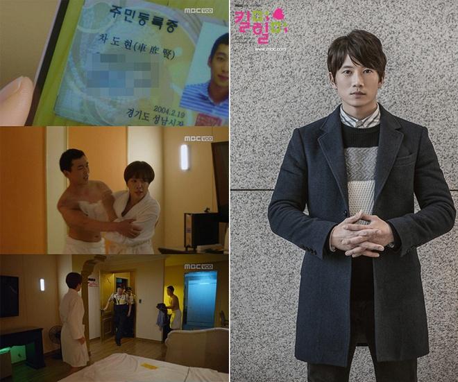 Phim cua Hwang Jung Eum bi len an vi trung ten nhan vat hinh anh 1