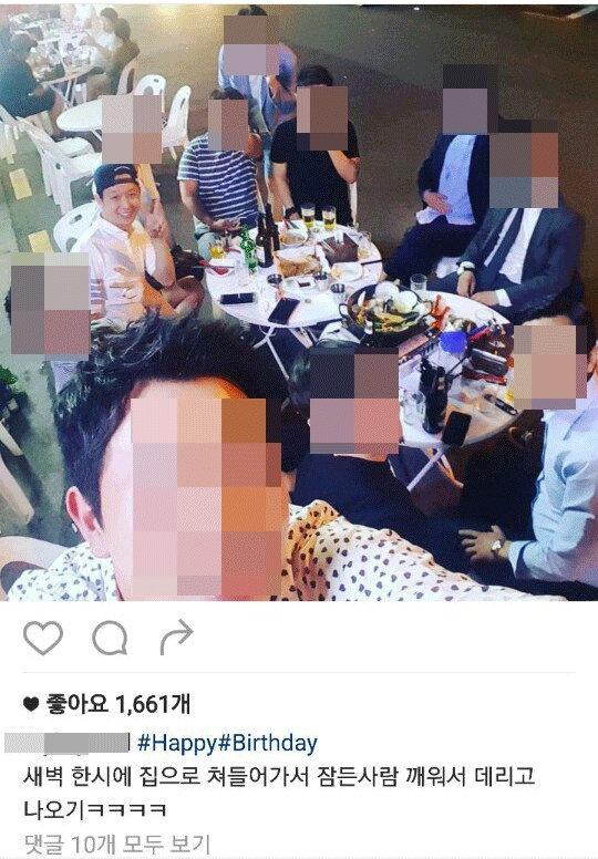 Park Yoochun bat loi trong scandal tan cong tinh duc hinh anh 2