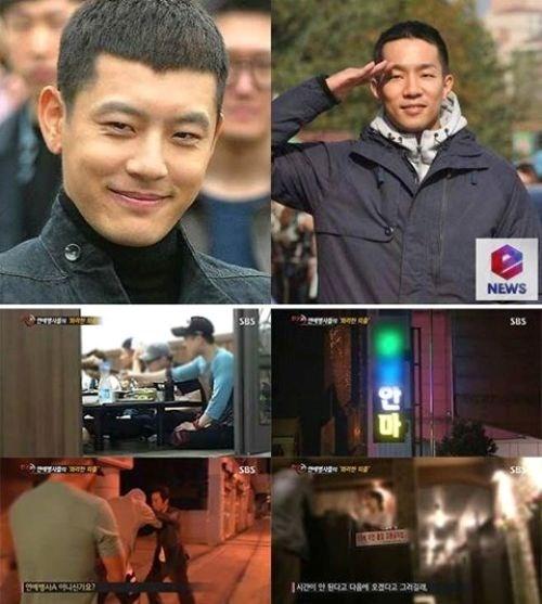 Park Yoochun bat loi trong scandal tan cong tinh duc hinh anh 3