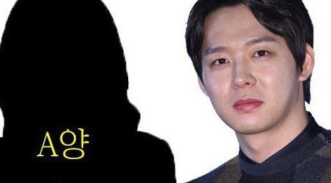 Nghi van giang ho den dan xep vu viec cua Park Yoochun hinh anh