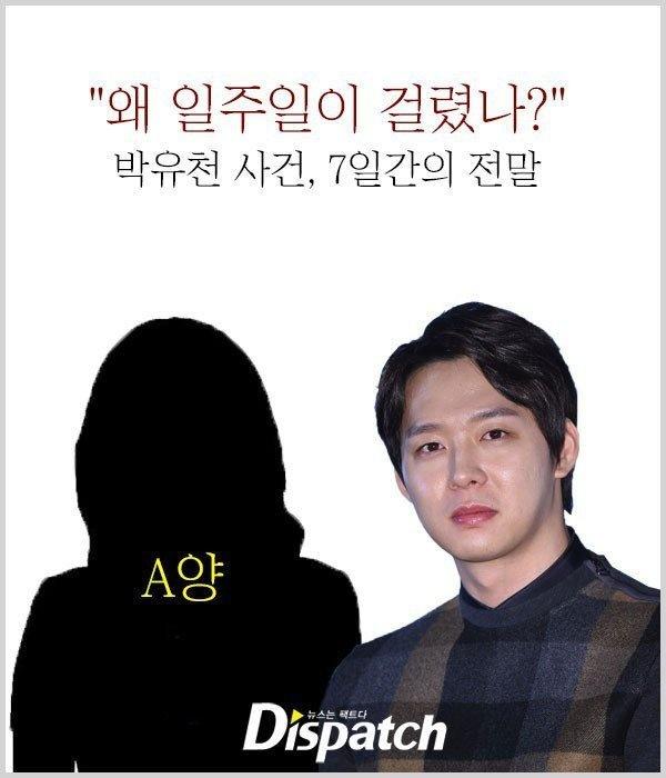 Nghi van giang ho den dan xep vu viec cua Park Yoochun hinh anh 2