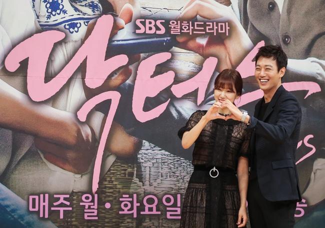Phim cua Park Shin Hye duoc ky vong hot nhu Hau due mat troi hinh anh 3
