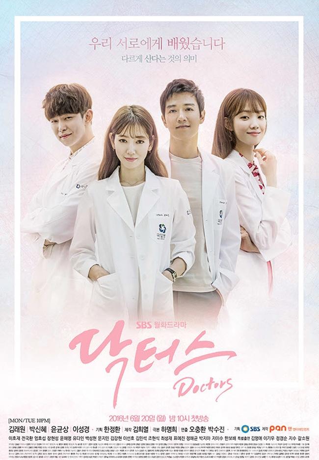 Phim cua Park Shin Hye duoc ky vong hot nhu Hau due mat troi hinh anh 2